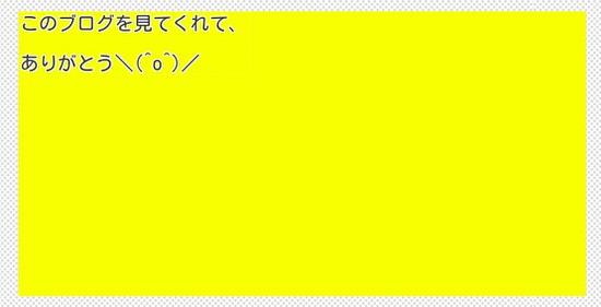 f:id:NUu:20170324172125j:plain