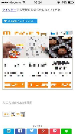 f:id:NUu:20170331103645j:plain