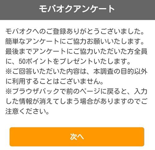 f:id:NUu:20170725024216j:plain