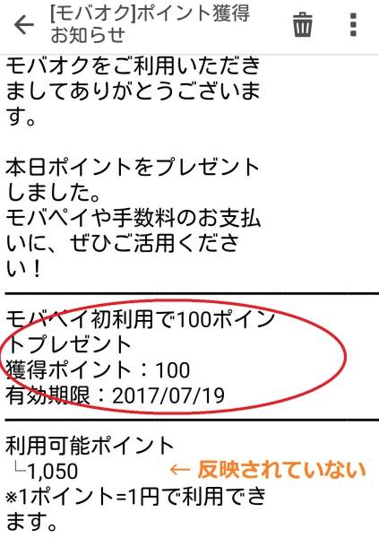 f:id:NUu:20170725044855j:plain