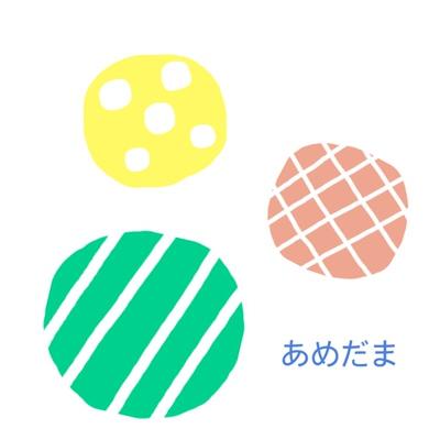 f:id:NUu:20170801123023j:plain