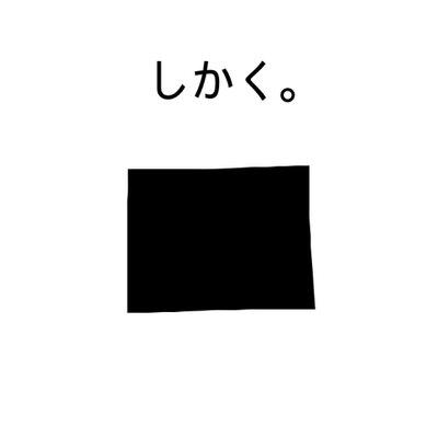 f:id:NUu:20170801123127j:plain