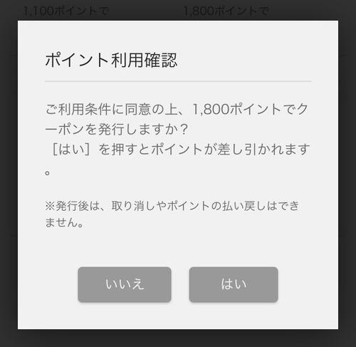 f:id:NUu:20171220122900j:plain