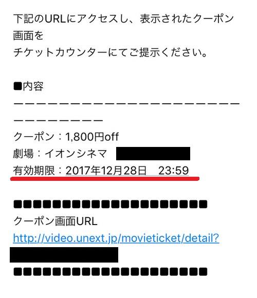 f:id:NUu:20171220140020j:plain