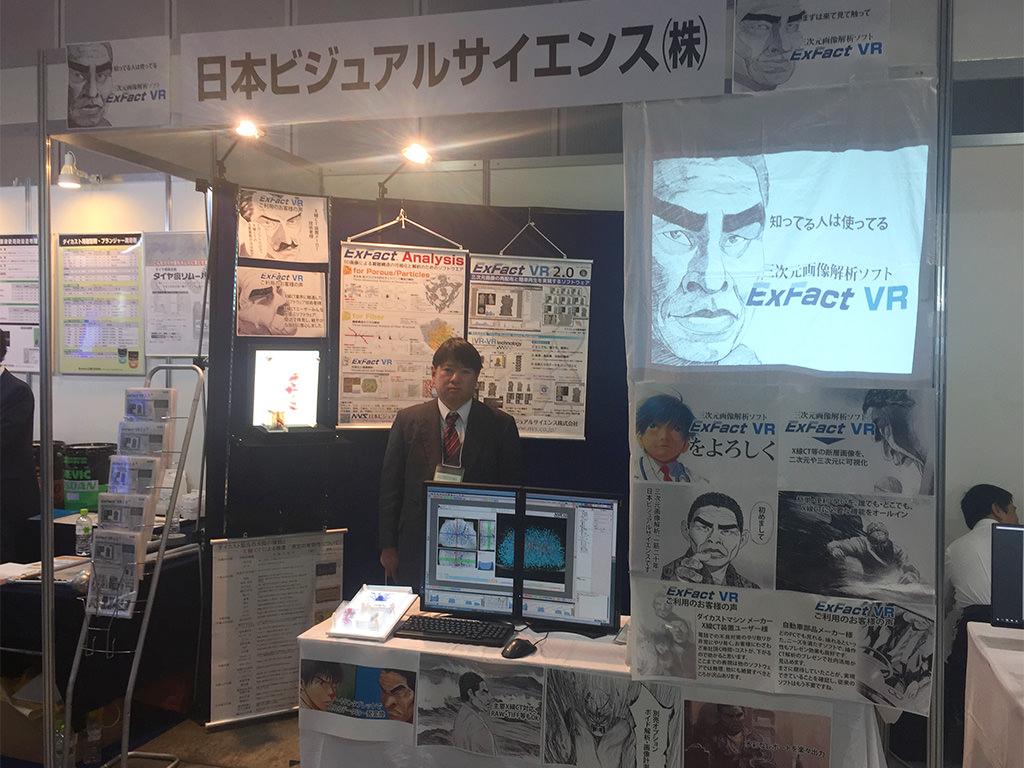 日本ダイカスト会議・展示会スタート!ブースを彩る北 三郎氏の喜怒哀楽