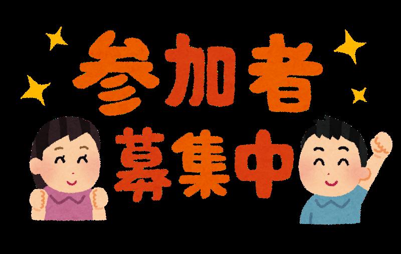 f:id:NY-okinawa:20200625175553p:plain
