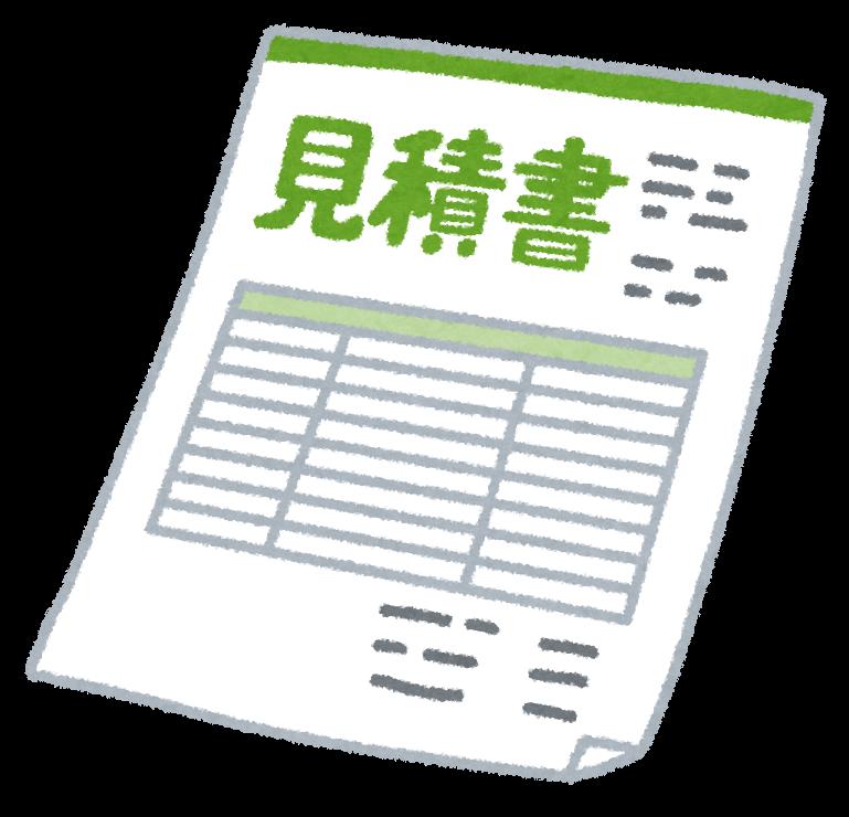 f:id:NY-okinawa:20200809041543p:plain