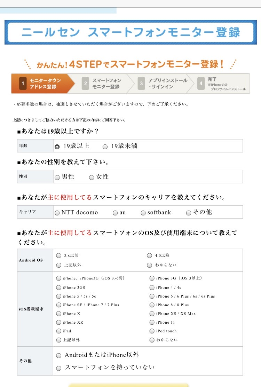 f:id:NY-okinawa:20201012052323j:plain