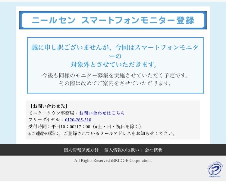 f:id:NY-okinawa:20201012052629j:plain