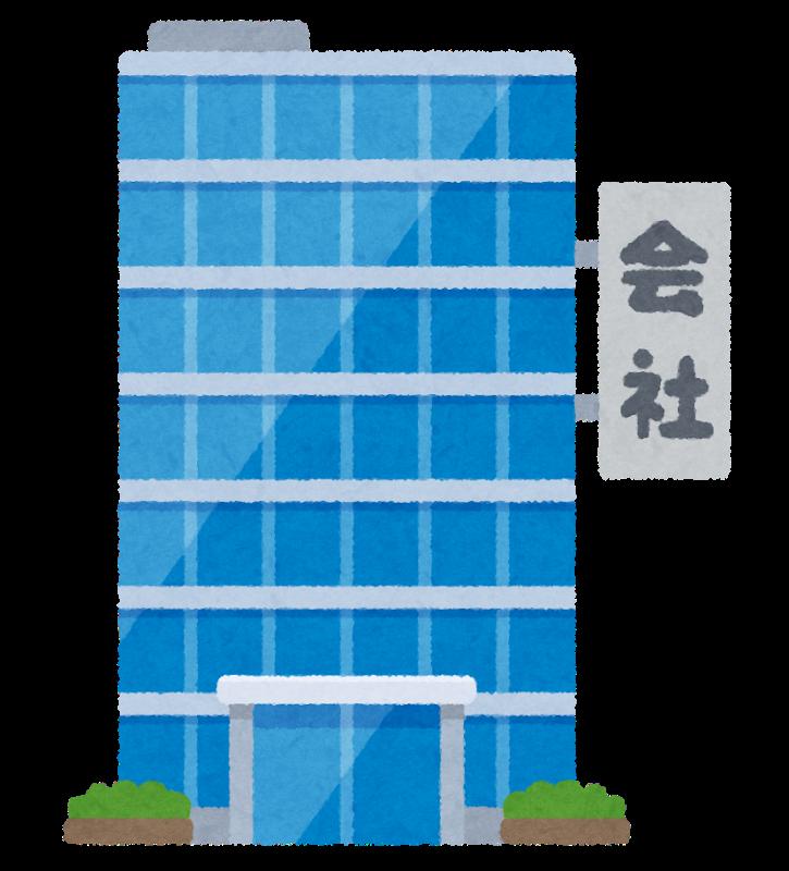 f:id:NY-okinawa:20201016025443p:plain