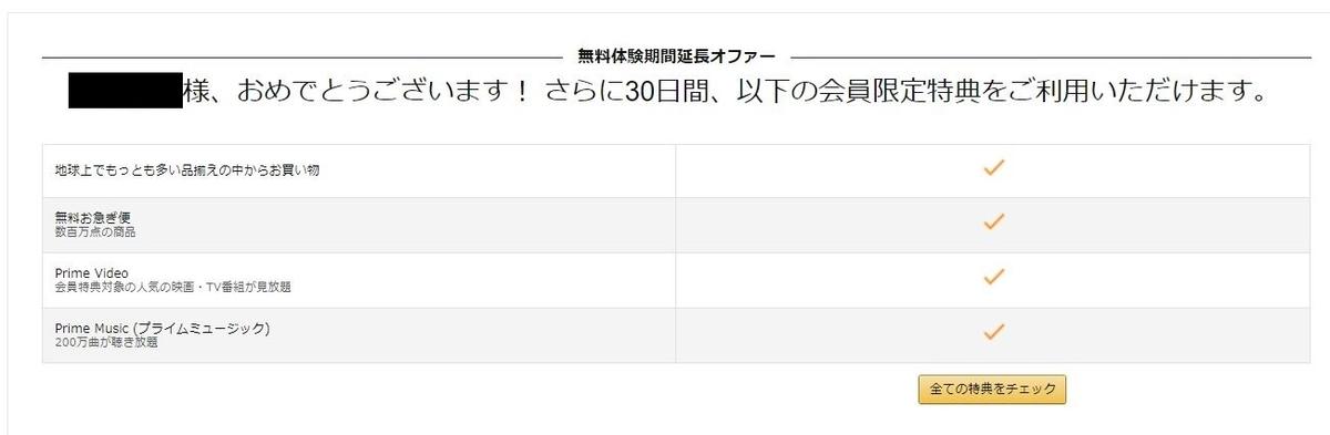 f:id:NY-okinawa:20201114051113j:plain