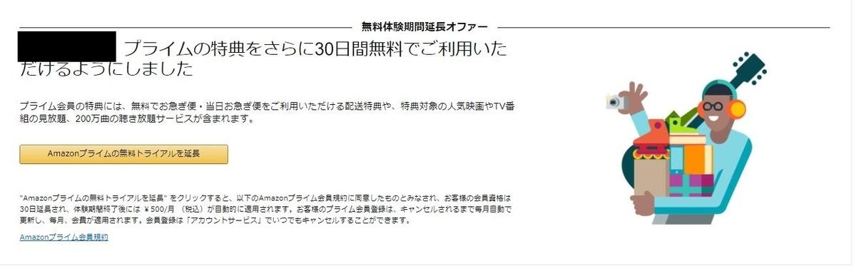 f:id:NY-okinawa:20201114051312j:plain