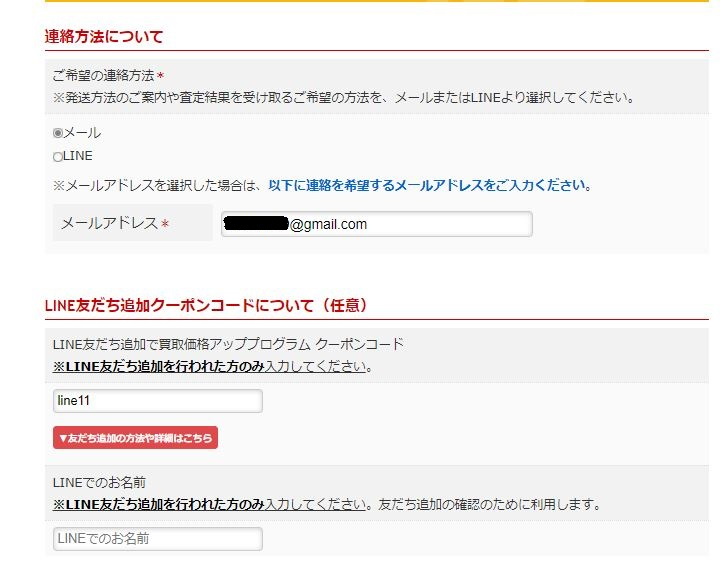 f:id:NY-okinawa:20201120033136j:plain