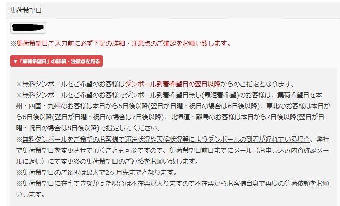 f:id:NY-okinawa:20201120034224j:plain