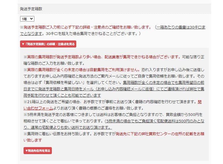 f:id:NY-okinawa:20201120034420j:plain