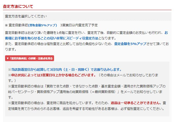 f:id:NY-okinawa:20201120034816j:plain