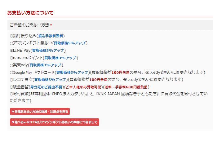 f:id:NY-okinawa:20201120034836j:plain