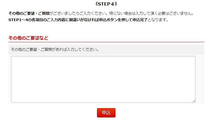 f:id:NY-okinawa:20201120034901j:plain