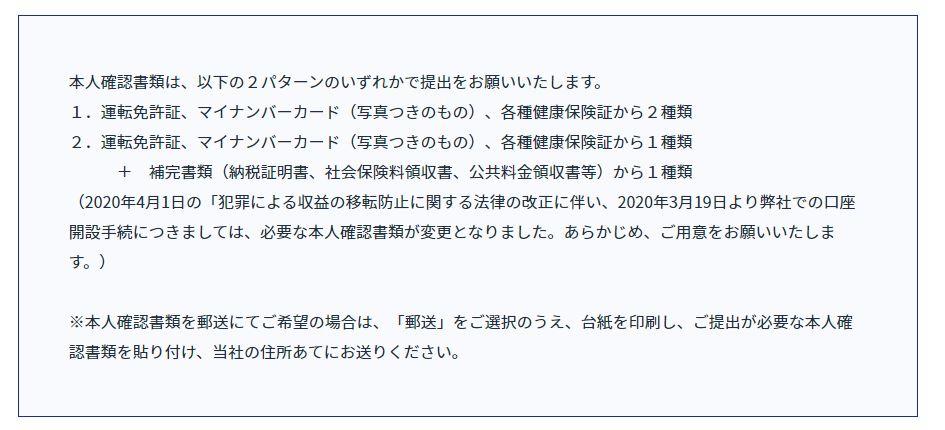 f:id:NY-okinawa:20201122211442j:plain