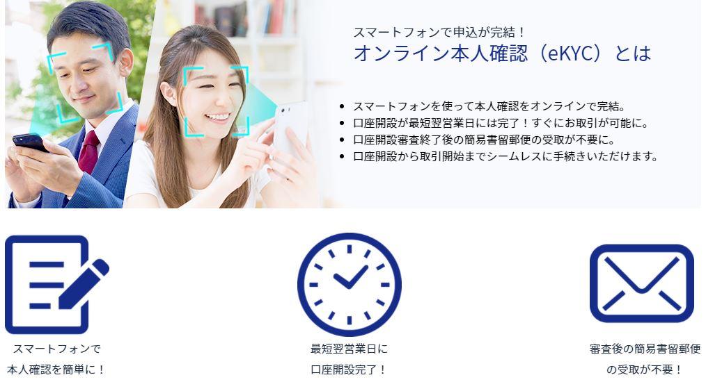 f:id:NY-okinawa:20201122212441j:plain