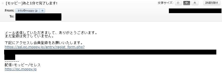 f:id:NY-okinawa:20201123045225j:plain