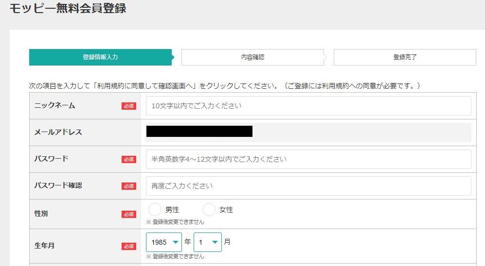 f:id:NY-okinawa:20201123045713j:plain