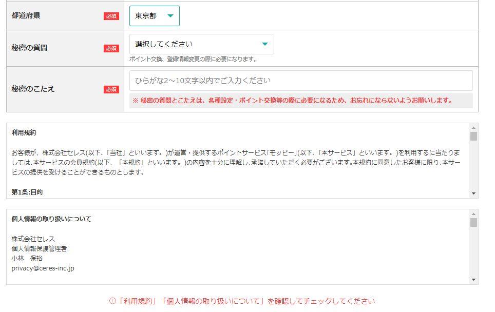f:id:NY-okinawa:20201123045738j:plain