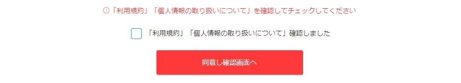 f:id:NY-okinawa:20201123050430j:plain