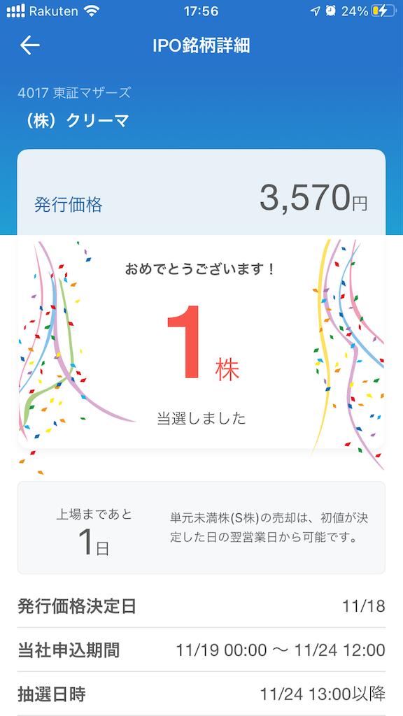 f:id:NY-okinawa:20201203033305p:image