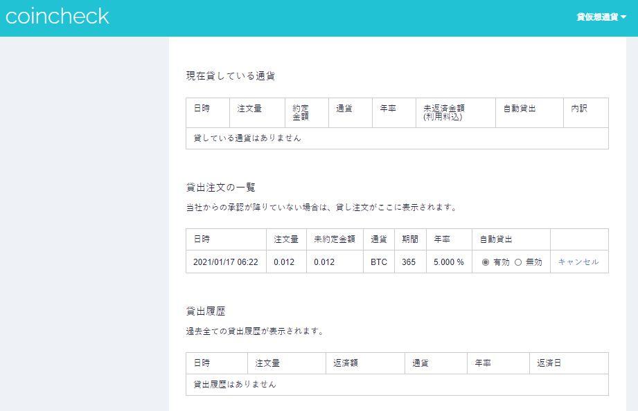 f:id:NY-okinawa:20210117163857j:plain