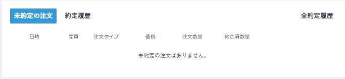f:id:NY-okinawa:20210122042034j:plain