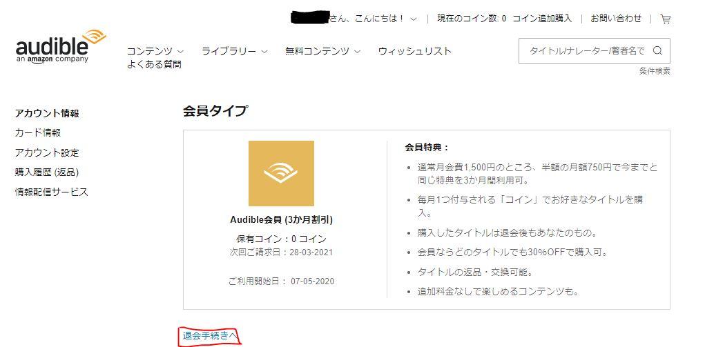 f:id:NY-okinawa:20210304034934j:plain