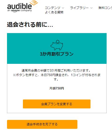 f:id:NY-okinawa:20210304035147p:plain