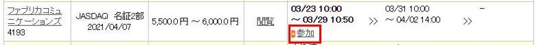 f:id:NY-okinawa:20210326043712j:plain