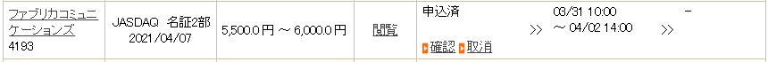 f:id:NY-okinawa:20210326043858j:plain