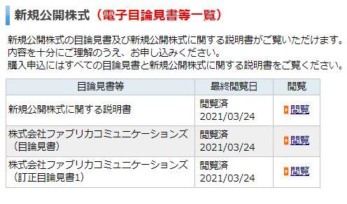 f:id:NY-okinawa:20210326044115j:plain