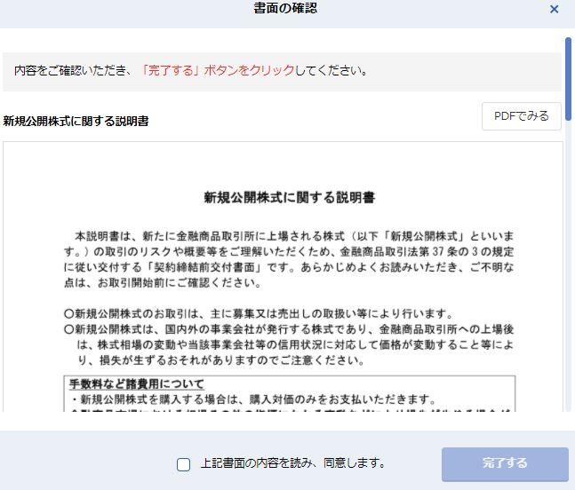 f:id:NY-okinawa:20210326044216j:plain