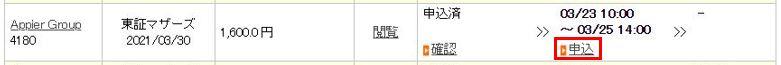 f:id:NY-okinawa:20210326044549j:plain