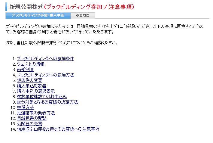 f:id:NY-okinawa:20210326044914j:plain
