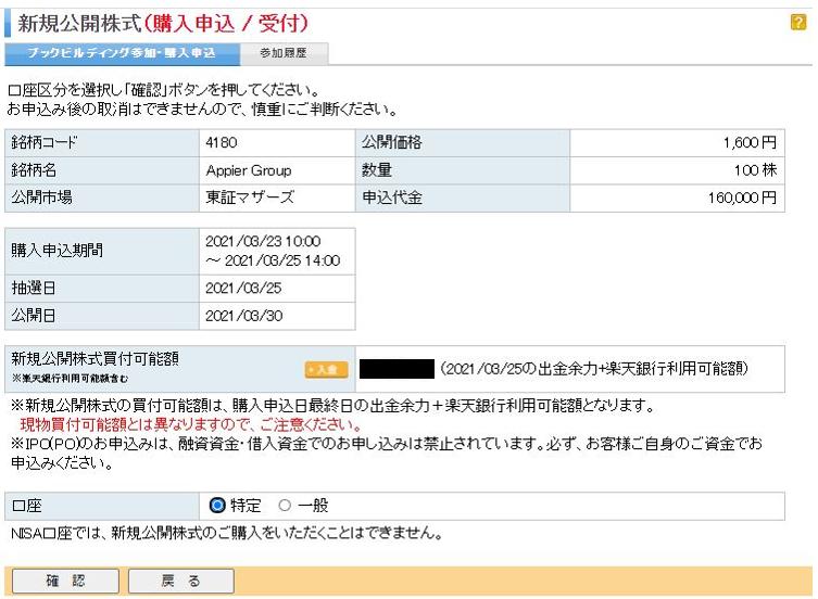 f:id:NY-okinawa:20210326045112p:plain