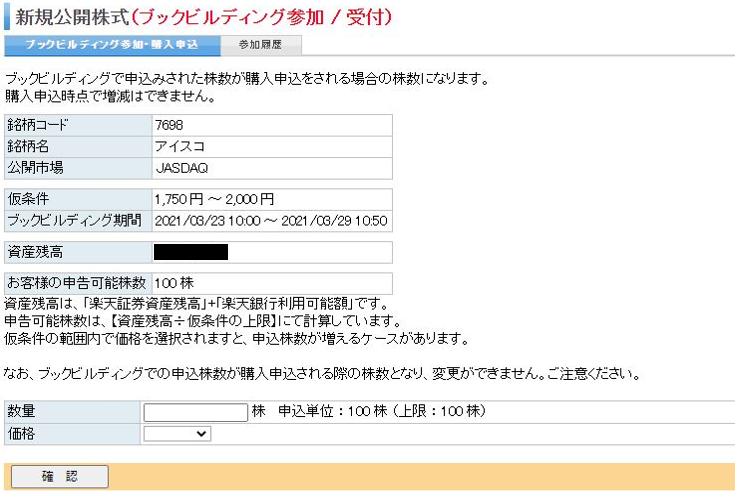 f:id:NY-okinawa:20210326050151p:plain