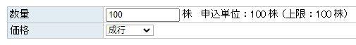 f:id:NY-okinawa:20210326050328j:plain