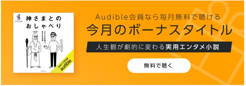 f:id:NY-okinawa:20210408023544p:plain