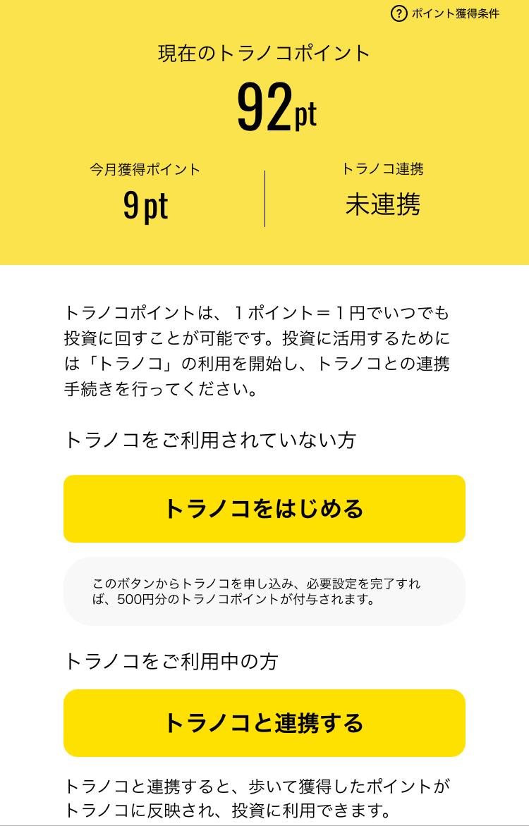 f:id:NY-okinawa:20210613042215j:plain