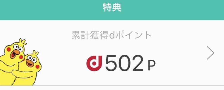 f:id:NY-okinawa:20210613042512j:plain