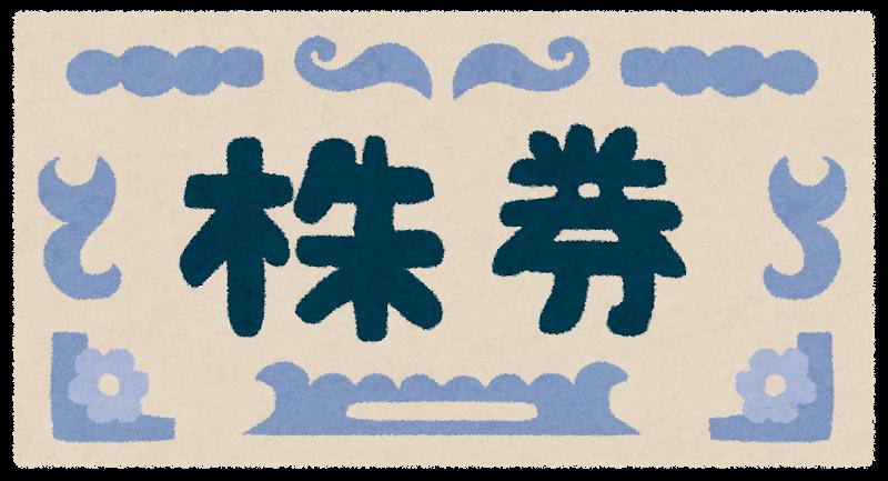 f:id:NY-okinawa:20210613060317p:plain