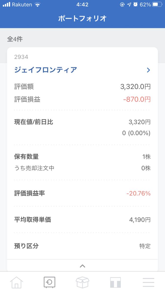 f:id:NY-okinawa:20210831052405p:plain