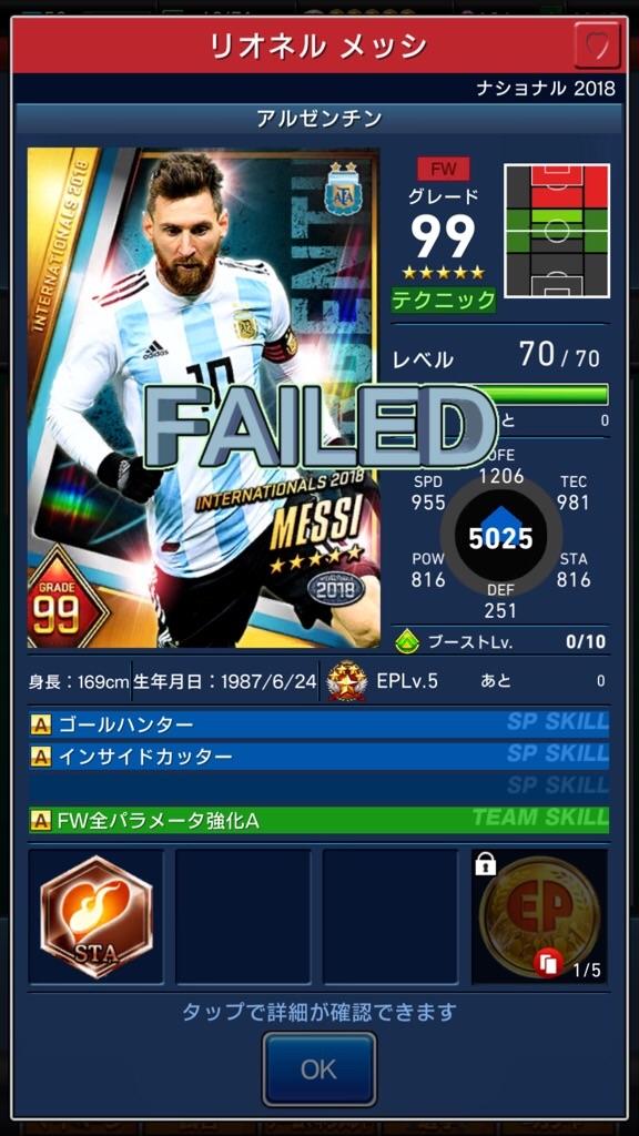f:id:N_FOOTBALL:20190109122823j:image