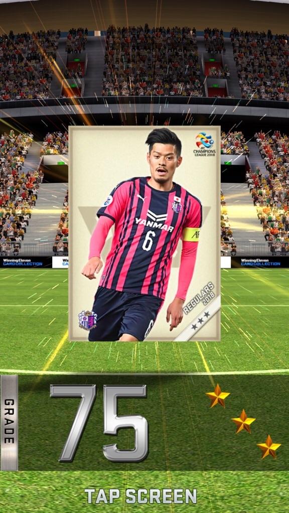 f:id:N_FOOTBALL:20190110213619j:image