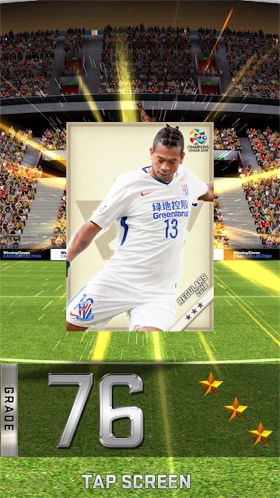 f:id:N_FOOTBALL:20190115180418j:image